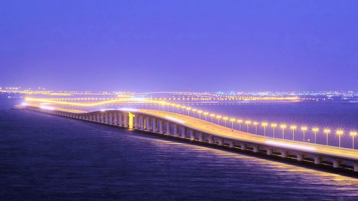 puente rey fahd bahrein